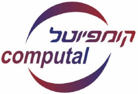 קומפיוטל מערכות מיחשוב – מיחשוב מדפסות דיו וטונרים